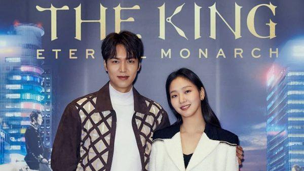 Lee Min-ho and Kim Go-eun